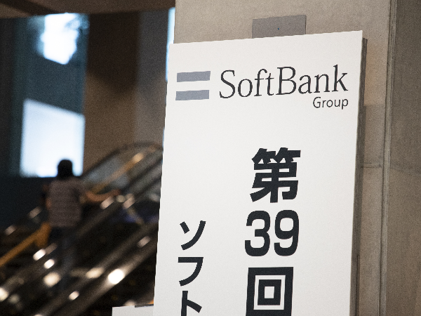 SoftBank Corporation Alibaba Group share price